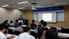 하노이, '글로벌 청년 창업' 사업 아이템 발표회 열려