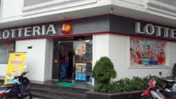 롯데리아 베트남
