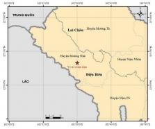 오늘 새벽 베트남 북부 라이쳐우에서 지진 발생