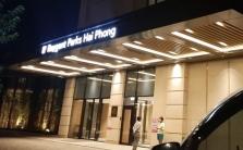 하이퐁시: 2년 이상 베트남에 근무하다 일본으로 귀국한 남성 양성으로 확인