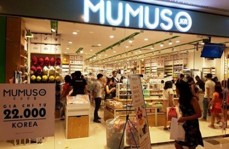 오해와 진실: '무무소'는 한국 브랜드 디자인은 한국, 생산은 중국