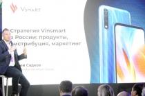 빈스마트: 러시아 시장 공식 진출.., 스마트폰 4종 출시