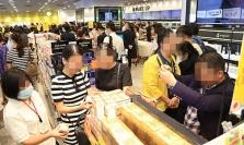 호찌민시: 일본계 의약품/화장품 매장 체인점 베트남에 오픈