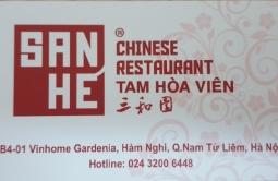 산해(San He) 홍콩식 딤썸