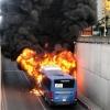 호찌민시: 터널 입구에서 시내버스 화재로 전소