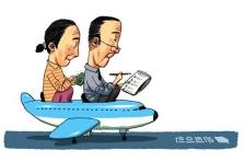 """하노이에 산다는 그 연예인..., 과연 """"이민""""이 맞는걸까?"""