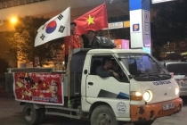 아시안컵: 베트남 8강 진출 확정되던 순간 현지 분위기