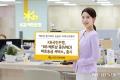KB국민은행, '베트남 동(VND) 바로송금 서비스' 출시