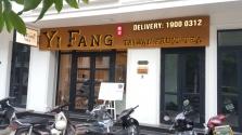먹어보니 괜잖은 대만 과일차 'YI FANG'