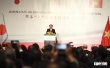 일본계 투자기업 약 1,900여 개 업체가 베트남에서 활동 중