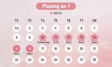 베트남, 내년 뗏 휴무 7일.., 두 가지 옵션 중 선택 예정