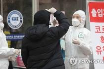 베트남, 한국 입국자 5대 특별 지침.., 코로나19 전염 예방 대책