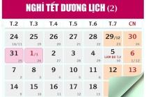 베트남, 공공기관 연말연시 4일 연휴