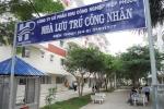 베트남, 공단 근로자의 주택 보유율 28% 수준에 불과