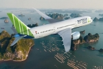 베트남, 새로운 항공사 '밤부항공' 예정보다 첫 운항 지연될듯