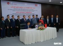 LG 전자: 베트남 다낭에 차량 부품 솔루션 R&D 센터 설립 예정