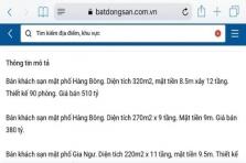 하노이시 구시가의 많은 호텔들 매각 리스트에 등록