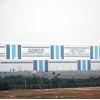 [특별기획: 베트남 개혁개방 23년] 4. 한국 기업들의 투자