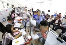 하노이시: 각 행정기관의 괴롭힘 및 부패 행위 강력 단속 예고