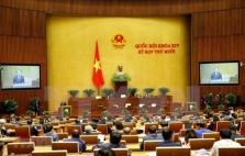 호찌민시: 지역별 인민위원회 폐지안 국회 통과.., 절차 간소화 비용 절감 효과
