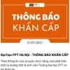 하노이시: 남뚜리엠 드림랜드 아파트 거주 대학생 확진으로 FPT 대학 일시 폐쇄