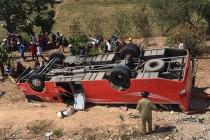 베트남, 한국인 관광객 태운 버스 사고 1명 사망, 7명 부상