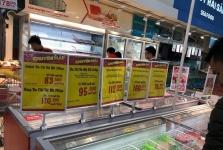 베트남, 슈퍼마켓에서 판매하는 냉동식품은 안전한가?
