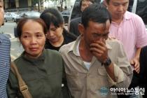 살해당한 베트남 여성 가족 부산 도착