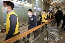 베트남 시설격리 한국인 지원, 신속대응팀 1주일 만에 철수