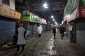 중국에서 발생한 '미확인 바이러스', 베트남으로 확산 위험