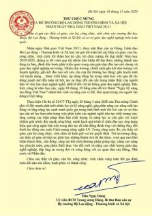 노동부 장관: 11/20일 베트남 '스승의 날' 축하 서신