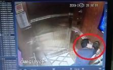 베트남, 16세 미만 미성년자 성추행 형사 처벌 강화.., 11/5일부터 적용