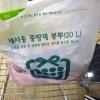 여기가 한국이구나!을 느낄때(2)