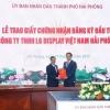하이퐁시: LG 디스플레이 추가 투자 프로젝트 승인