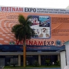 2012 VIETNAM EXPO