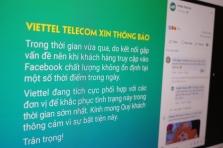 베트남, 해외 사이트 접속 불안정.., 대형 서비스 제공 업체들도 알 수 없는 원인?