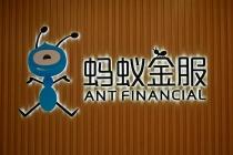 알리바바, 비밀리에 베트남 전자지갑 회사 지분 인수.., 전자상거래 시장 잠식