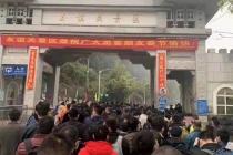 휴가 마친 중국인 약 500명, 랑썬省에서 입국 심사 대기