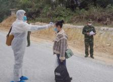 탱화성: 지속적으로 불법 입국자들 발견.., 코로나 방역 우려