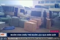 베트남 현지법인 영지비나, 가전제품 밀수 혐의 '망신살'