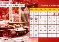 베트남 4월~5월 공휴일.., 관공서 기준 5월 초 4일 연휴