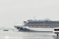 신종코로나 무더기 감염 일본크루즈, 베트남에도 2개 항구 입항