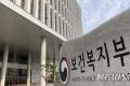 韓-베트남 복지·의료 협력 강화…MOU 체결