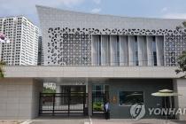셋방살이 주베트남 한국대사관 영사부, 27년 만에 독립청사 입주