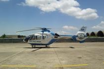 호아팟그룹 전용헬기 구입