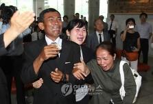 베트남, 국제결혼남 정신병력 등 정보제공 촉구