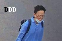 호찌민시, 한국인 가정 강도 살해 용의자 수배 중, 공안은 한국인일 가능성 제기