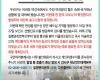 베트남 방문했던 한국인 양성 판정.., 베트남 보건부 확인 중